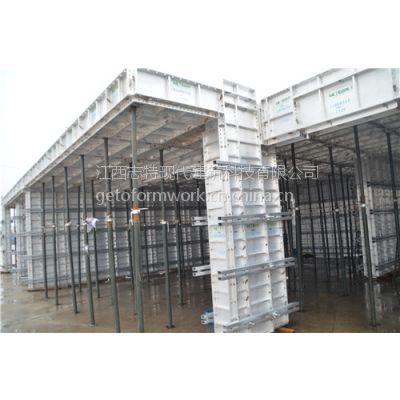 供应厂家热销新型建筑铝合金模板、铝合金模板。建筑模板。模板厂家