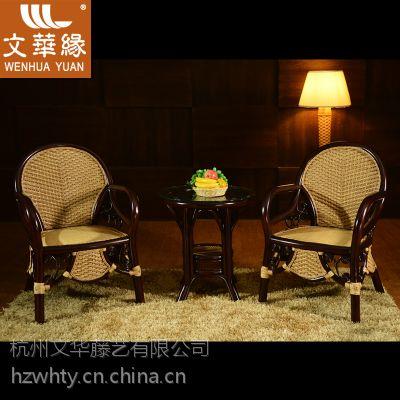 文华藤艺阳台休闲藤椅子茶几三件套户外桌椅套件组合家具WH8022