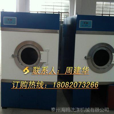 船舶洗衣房设备、船用水洗机、船用全自动洗脱机