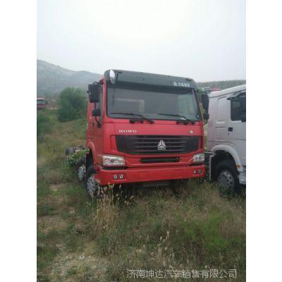 豪沃420马力CNG自卸车库存底盘底价销售