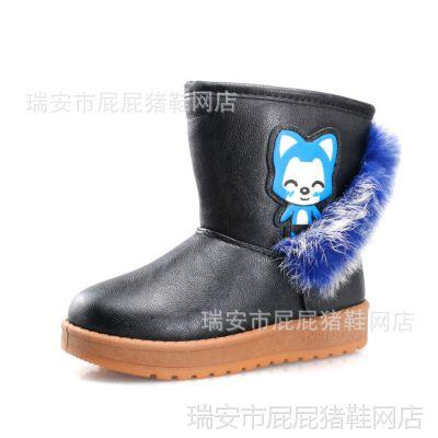 2015冬季防水儿童雪地靴 男童女童靴子 獭兔毛中筒韩版童靴子