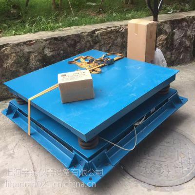 广泛适用于冶金铸造抗冲击地磅厂家 、造纸厂秤原纸小地磅、耀华A12E仓储货运平台秤