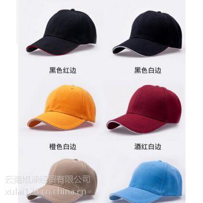 【昆明鸭舌帽厂家】 昆明棒球帽 昆明帽子印广告 昆明旅游帽