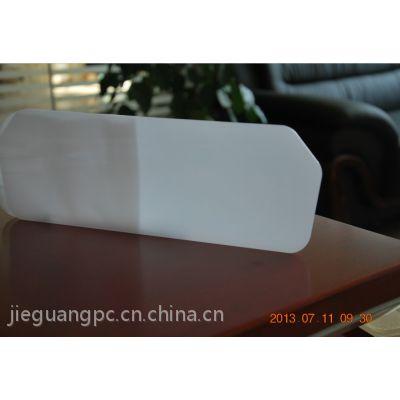 供应进口PC耐力板 加工PC板 SABIC LEXANPC板 MR10 /9030/9034
