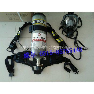 威尔VOLER制造 江苏呼吸防护生产厂家 正压式消防空气呼吸器 0515-85755448