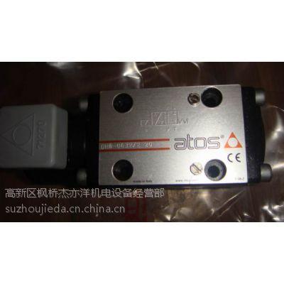 苏州杰亦洋供应阿托斯DHI-0611-X-24DC方向控制阀欢迎选购