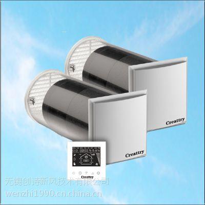 美国创诗新风无管道新风C2系统雾霾天气的解决方案厂家直销