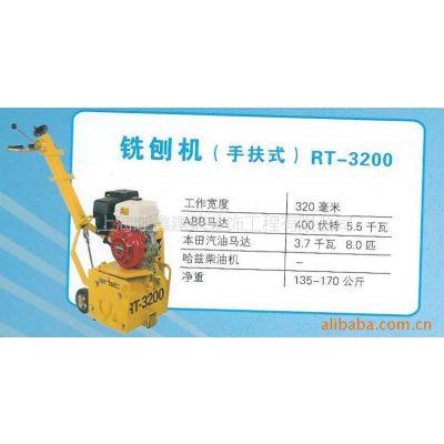 供应出租銑刨机 适用于地坪工程 价格优惠