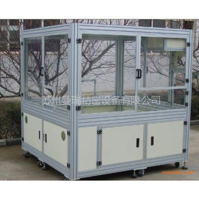 供应铝型材框架组合,铝料及配件,机箱,机柜,操作台,流水线