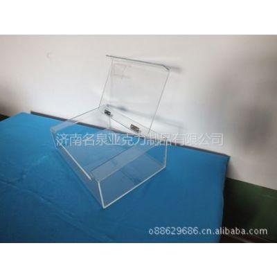 供应透明亚克力食品盒、价签亚克力干果盒、小物品收纳盒、食品箱