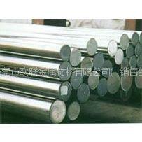 供应厂家直销 Incoloy800进口耐热高温合金钢
