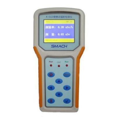 供应便携式辐射检测仪
