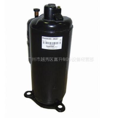 供应TCL/海尔/美的/科龙/奥克斯用美芝DH130X1C-20FZ3变频空调压缩机