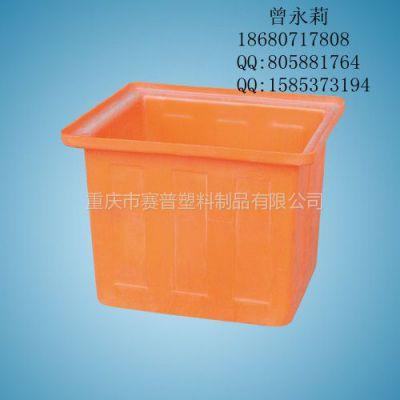 供应塑料腌制桶,食品加工桶,清洗方箱