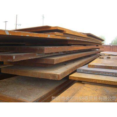 供应50Mn优碳钢板20Mn