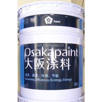 环氧抗静电地坪特种涂料