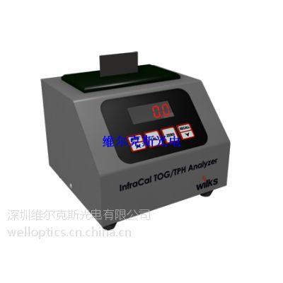 维尔克斯光电专业提供HATR-T2,CVH,ATR-SP,TRANS-SP石油分析仪/油脂分析仪