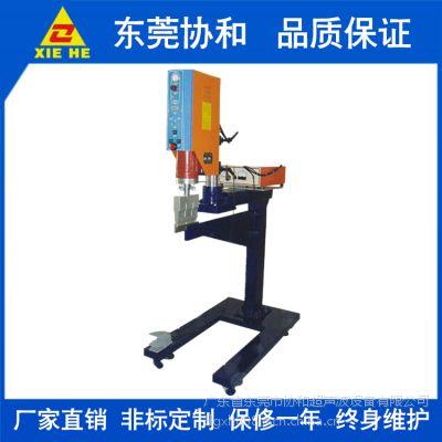 特价供应中空板焊接机/协和自产自销周转箱塑焊机,超声波机厂家