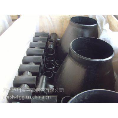 A234WPB碳钢弯头A234WPB弯头中国质造