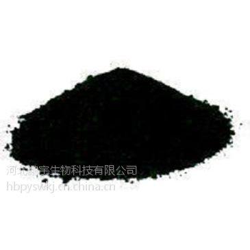 食品级亮黑色素生产厂家