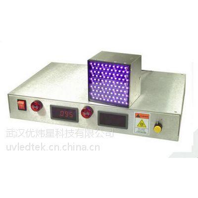 供应100*100UV LED365NM-395NM面光源固化机干燥机 高功率 光斑均匀