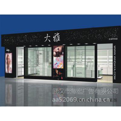 武汉展柜制作设计,湖北展柜订做,专卖店展示柜台安装设计