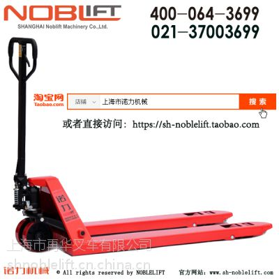 诺力手动叉车DF2.0吨上海人力叉车价格诺力机械上海总经销