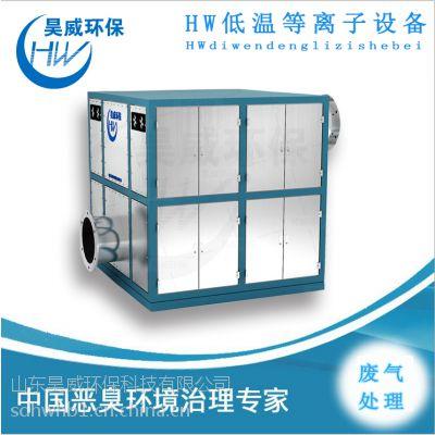 广东13个行业被纳为VOCs废气重点整治行列