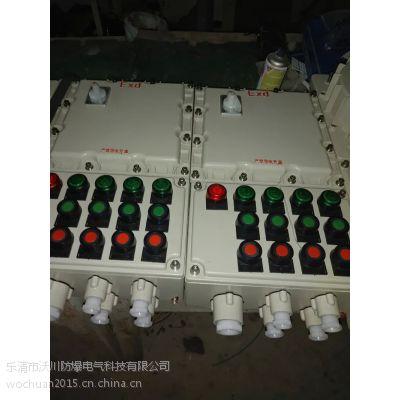 bxc-6/100防爆检修电源插座箱标准价格