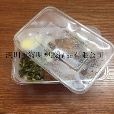 深圳市海明塑胶制品设计制品专业生产食品塑料餐盒 打包盒 一次性外卖盒 塑料密封盒 保鲜便当盒 PP
