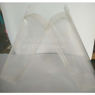 供应PET塑料盒、广州白云区PVC彩盒