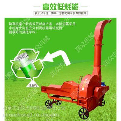干湿两用棉杆稻草铡草机 大型多功能铡草揉丝机