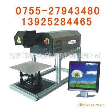 供应销售深圳广州塑料塑胶标签激光镭射打标焊接机