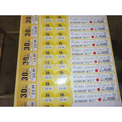 供应苏州热敏纸不干胶标签超市商品标签