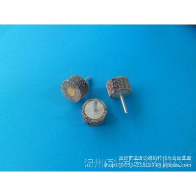 温州厂家供应优质带柄页轮