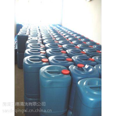 SD-000302不锈钢酸洗钝化液