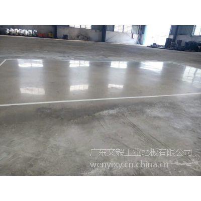 安徽省混凝土地面起灰起砂处理剂--菲斯达-16