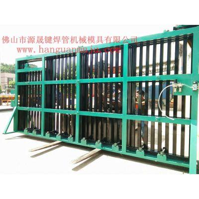 佛山源晟键高频焊管机组-笼式储料笼高频焊管设备专业生产厂家