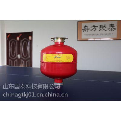 供应稳灭非贮压悬挂式干粉灭火器(FFX-ACT8-GT)