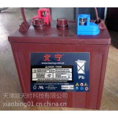 天津升高机蓄电池6V200AH现货销售