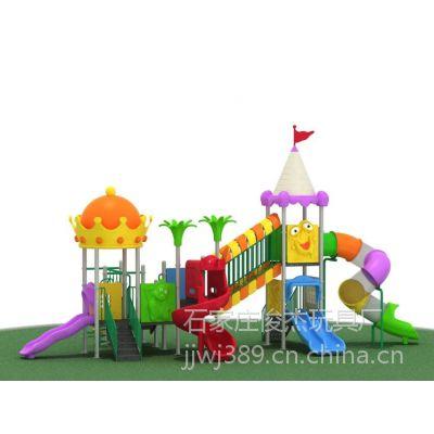 供应幼儿园滑梯价格、塑料桌椅批发、石家庄玩具大全-石家庄俊杰玩具