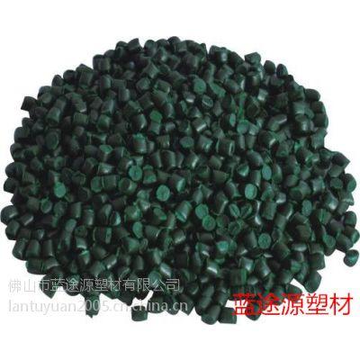 蓝途源吹膜 拉丝 片材 无纺布 流延膜绿色母粒 草绿色母粒 墨绿色母粒