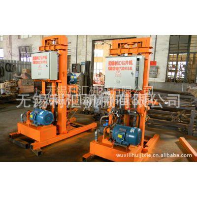 供应家用水井打井机,基坑降水钻机,地源热泵钻机,钻井机