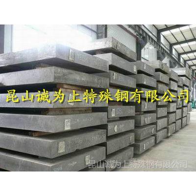 CR12MOV模具钢材每吨价格CR12MOV圆棒CR12MOV钢材加工