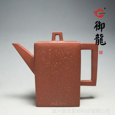 宜兴紫砂正品 厂家自销绞泥高四方茶壶茶具