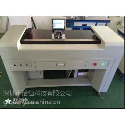 深圳FPC线路板自动打孔机 东莞IMD面板自动打孔机 北京PET自动打孔机