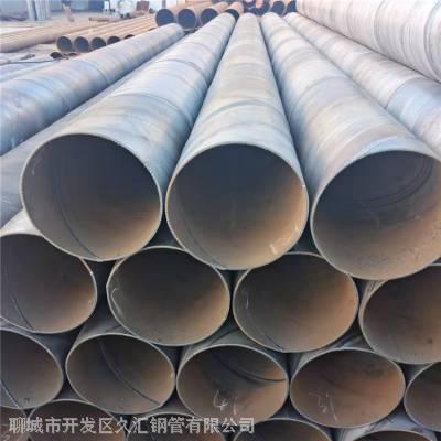 一米二口径螺旋钢管发货到锦州、按时送达