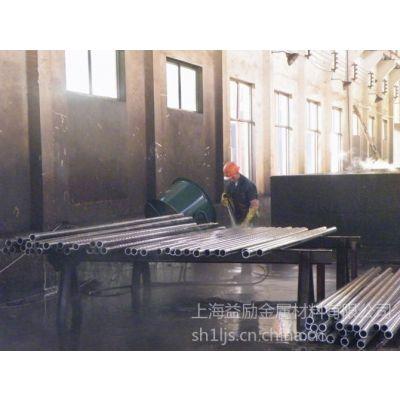 供应上海益励——3103铝合金规格齐全专业生产制造厂家直销