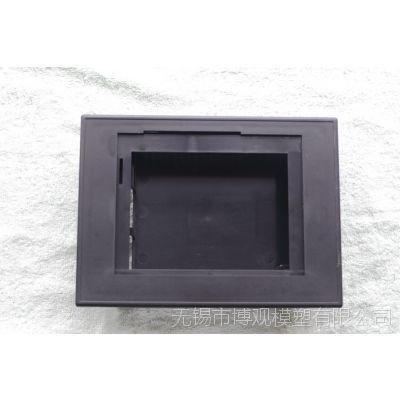 TP561-T TP560-T TP562-T触摸屏塑料外壳 5.7寸塑料外壳