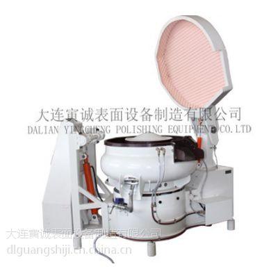 光饰机 去毛刺设备 抛光设备 厂家直销 质量可靠
